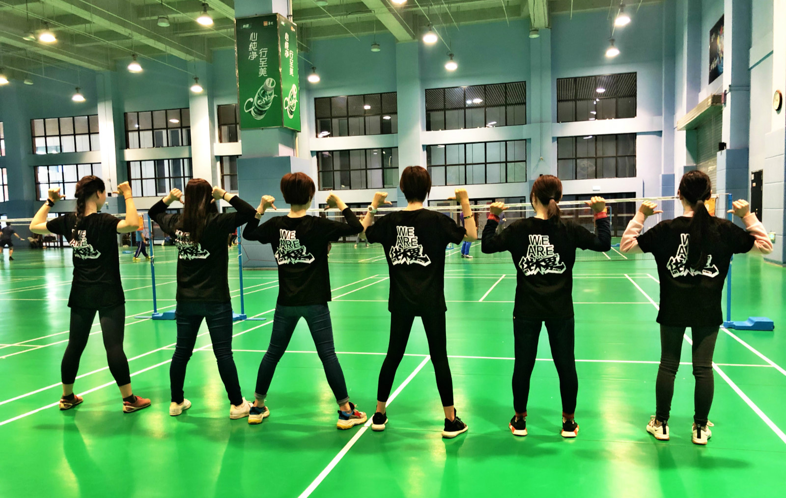 【The First Winner Cup Badminton Competition】  Our youth is different