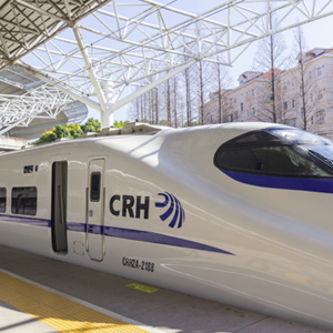 China CRRC Passenger Flow Project