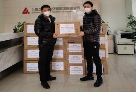 2020年2月9日中欧191公益团向久事公交捐赠爱心防疫物资