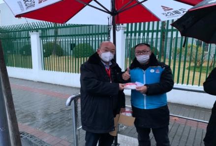 2020年1月24日向久事公交集团捐助第一批防疫物资