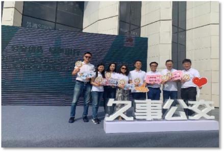 中欧191公益团呼吁关爱驾驶员公益活动