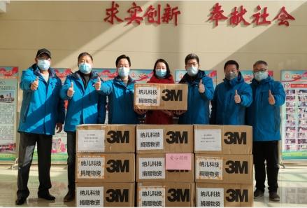 2020年1月28日向镇江公交捐赠防疫物资