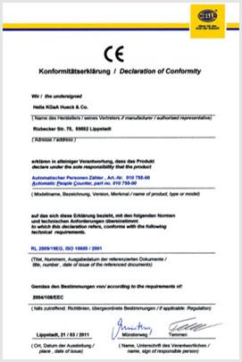 2014年欧盟CE质量体系认证