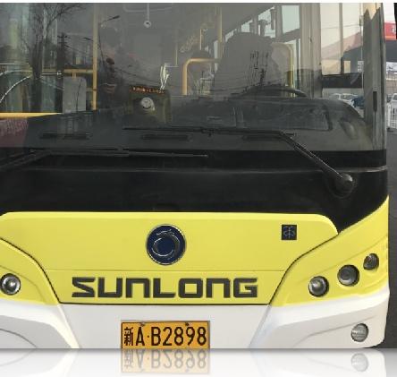 乌鲁木齐公交世界银行项目