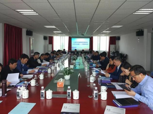 上海交通两级管理会议完美收官,亚博体育在线登录集团智慧客流系统尽展风采