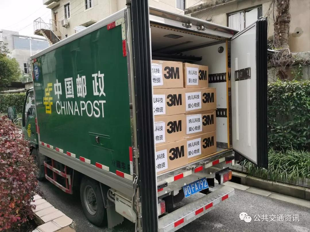 【新民晚报】上海科技企业驰援武汉百万元防护物资
