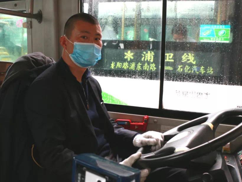 【公共交通资讯】土木工程学会公交分会和亚博体育在线登录科技为武汉公交捐助口罩万余只