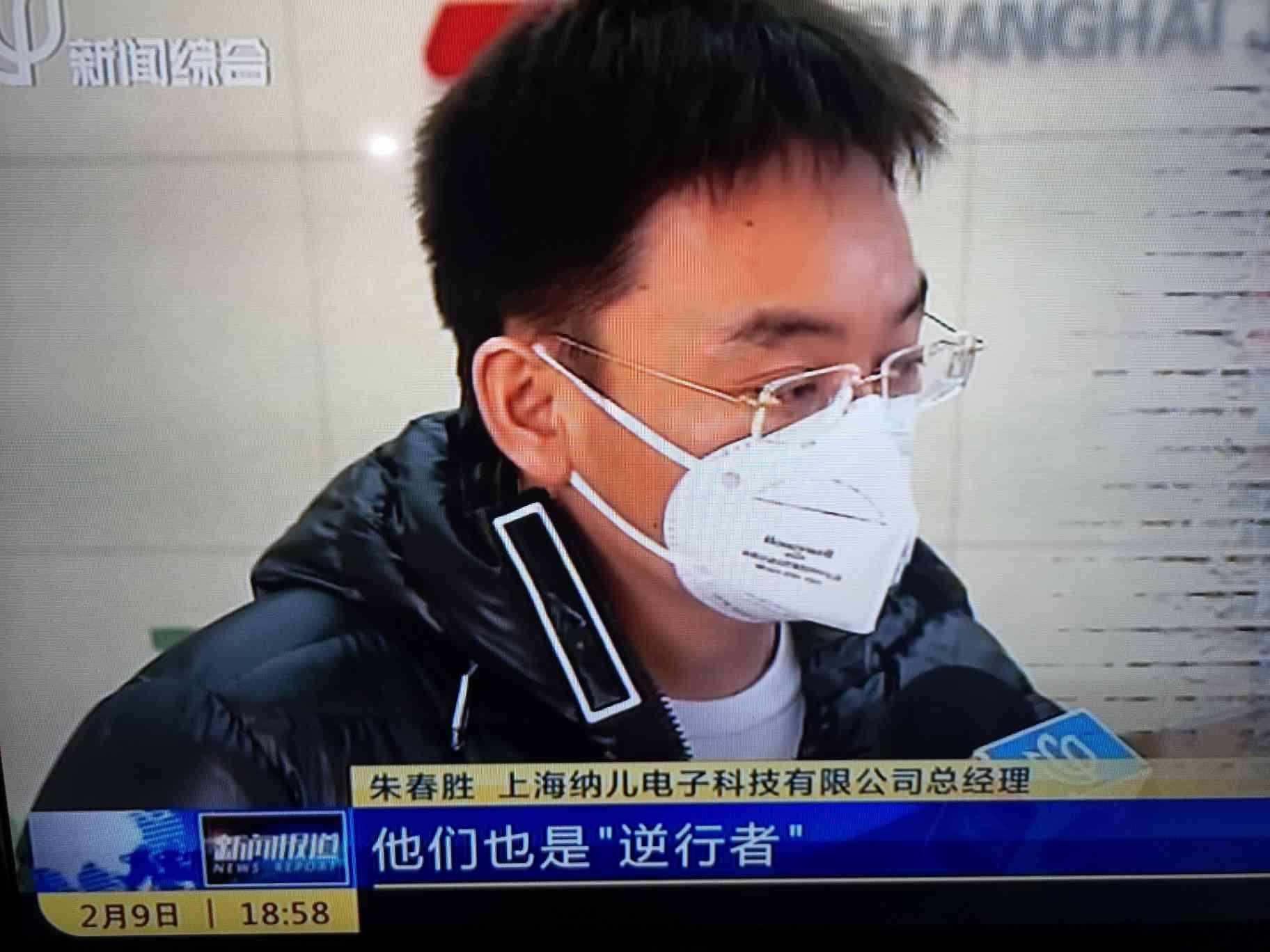 【上海民建】六次捐献物资 守护公交一线——静安民建会员朱春胜