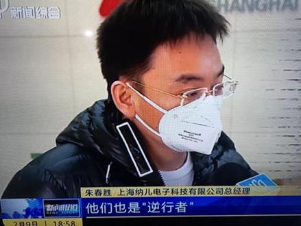 【上海民建】我是民建会员,我出一份力——朱春胜